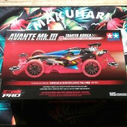 Avante Mk For Korea Only Old Center Red Tamiya Mini 4Wd $164.97
