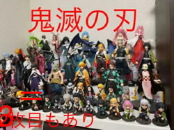 Demon Slayer Figure Tonuki Set