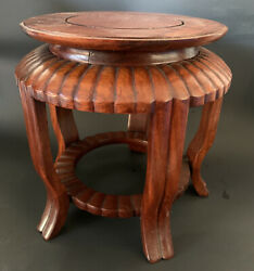 Chinese Carved Circular Form Wood Stand