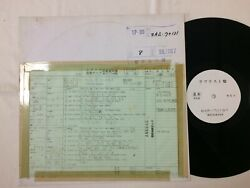 With The Beatles Japan 1982 Uk Cutting Limited Mono Sample Test Not For Sale