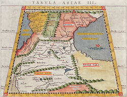 Ptolemy - Map Of Georgia, Middle East. 12, 1621 Original Hand-colored Engraving