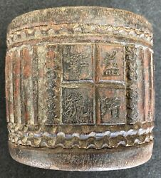 China Very Old Pot Brush Chinese In Wooden Carved Four Ideograms China