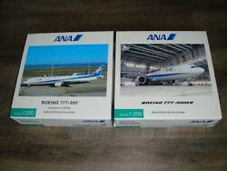 1/200 Hogan Ana All Nippon Airways Official B777-300/-300er Complete Set X 2