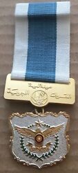 Qatar Air Forces Order Of Long Faithful Service Chest Badge Medal