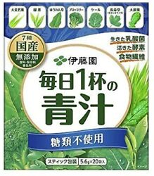 Itoen 1 Cup Of Blue Juice Daily Without Sugar 20 Packs X 10 Boxes