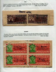 India Udaipur State Udaipur Mewar Thikana Revenue Court Fee Stamp Collection