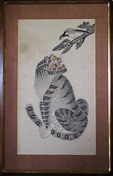 A Fine Korean Traditional Folk Painting/tiger And Magpie -19th C.