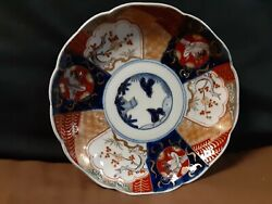 Rare Lovely Antique Asian Porcelain Floral/crane Gold Accent Curved Plate