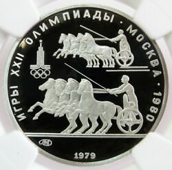 1979 Platinum Russia 150 Roubles Olympics Chariot Race Coin Ngc Proof 70 Uc