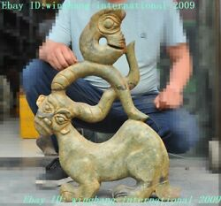 27chinese Hongshan Culture Old Jade Pig Dragon People Face Ox Head Beast Statue