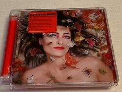 Mantaray By Siouxsie Cd, Oct-2007, Decca Usa Solo Rare Oop And The Banshees