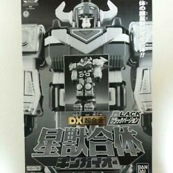 Star Beast Squadron Gingaman Dx Superalloy Combined Gingay-o Black