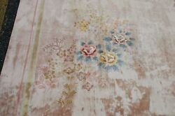 Room Size Mint Art Deco Silk Chinese Rug 9and039x12and039 Great Rug_happy Designvery Soft
