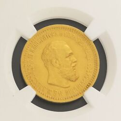 1892 At АГ Russia Gold 5 Roubles Gold Coin Ngc Unc Detail Key Date Cleaned