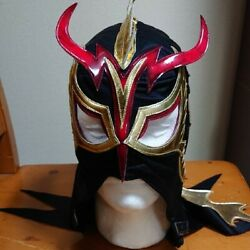 Ultimo Dragon Player It Is Mask Of Taigask Player. Until The End This Week