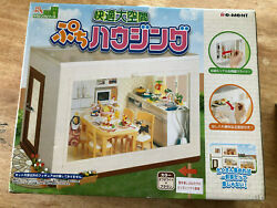 Petit Housing Comfortable Re-ment Large Space Miniature Toy House White Brown