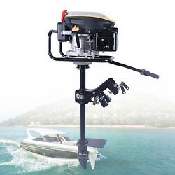 Outboard Engine 225cc Power Four-stroke 9hp Air-cooled Outboard Motor 4500r/min