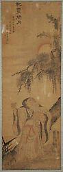A Rare/fine Korean Painting In Novel Man With His Wishes To The Moon By 李漢基
