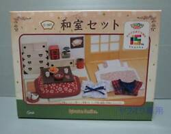 2006 Make Obsolete Sylvanian Families 20 Laps Special Products Toys Us 15