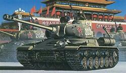 Pre Order Dragon Dr6804 1/35 Chinese People's Wishes Js-2m Uztm Mass Production