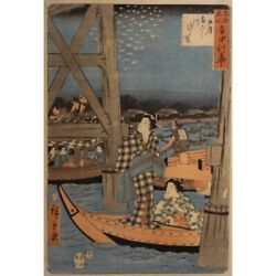 Japanese Print Two Women In A Boat On A Festive Evening With Fireworks By Hiro
