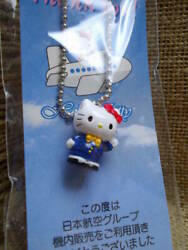 Jal Hello Kitty Japan Airlines Ball Chain Key Keychain Pilot In-flight Sales