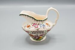 Spode Chinese Rose Mini Creamer 2 3/4 High To Spout Free Usa Shipping