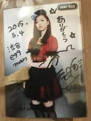 Out Of Print Band-maid Ayahime Autographed Raw Photos From The Indie Era