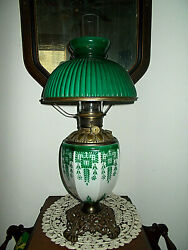 Ant. 1890 Emerald Green Royal Porcelain Gwtw Oil Lampcompletebeautiful