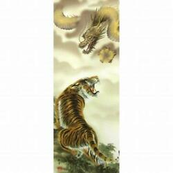 Japanese Painting Hanging Scroll Hand Colored Dragon-and-tiger Asian Antique