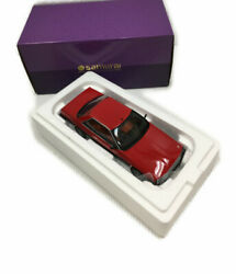 Kyosho Scale Size 1/18 Nissan Skyline 2000 Turbo Rs Red Used With Box From Japan