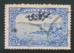 India Hyderabad 1934-44 Kgvi. 4an Sg050a Error Overprint Double Used Stamp Rare.