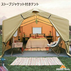 In Stock Ozark Trail Wall Tent For People Lodge Stove Jacket Fashionable Approx.