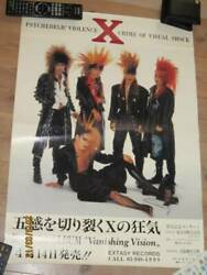 Posters From The Time Of Indie Band Before Debut Japan Vanishing Vision Snake