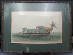 Antique Chinese Republic Period Watercolor Seascape Painting W/ Boat Framed 1/2