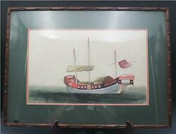 Antique Chinese Republic Period Watercolor Seascape Painting W/ Boat Framed 2/2