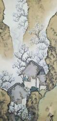 Japanese Painting Hanging Scroll Cherry Blossom Shan Shui Asian Antique