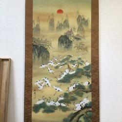 Japanese Painting Hanging Scroll Flock Of Cranes And Sun Asian Antique