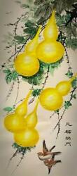Japanese Painting Hanging Scroll Yellow Calabash Bottle Gourd Asian Antique