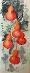Japanese Painting Hanging Scroll Red Calabash Bottle Gourd Asian Antique