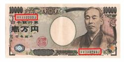 Japanese 10000 Yen Note Yy112233j Unique Number [repeatedserialidentical]
