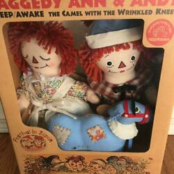 Rare Raggedy Anne And Andy Festival 2002 Soft Plush Doll Stuffed Limited 3500