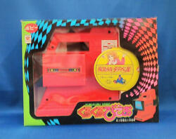 Popy Vintage Toys Round And Round Lalabel, The Magical Girl Boxed / Unopened Jpn