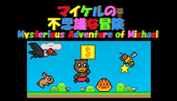 Mysterious Adventure Of Michael [pc] Steam Digital Key | Fast Delivery