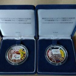 Tokyo 2020 Olympic Paralympic Games Commemorative 1 000 Yen Silver Coin Proof
