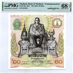 Thailand 60 Baht Nd 1987 Bank Of Thailand Commemorative Pick 93a Value 1250