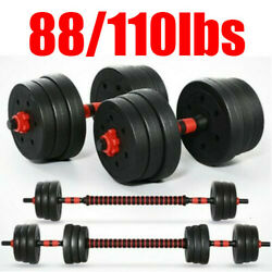 Totall 110lb Weight Dumbbell Set Adjustable Cap Gym Barbell Plates Body Workout