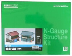 Greenmax N Scale 1/150 2161 Merchant Gable House Unpainted Kit From Japan