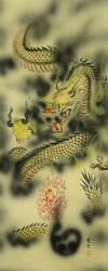 Japanese Painting Hanging Scroll Acala Immovable And Dragon Asian Antique Shi