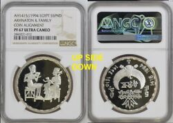 Egypt 1994 King Akhnaton And Family Silver Proof Coin Ngc Pf 67 Up Side Down